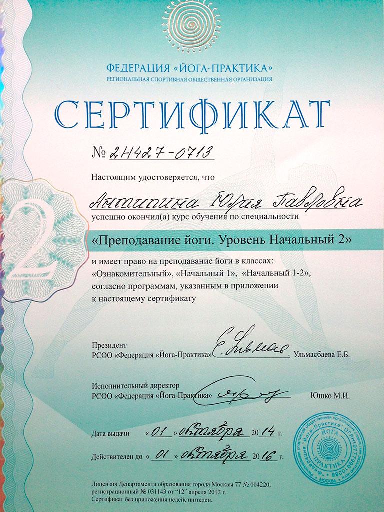 shortcode image