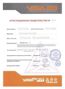 certificate-1big