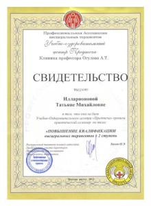 certificate-3big