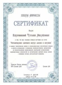 certificate-5big
