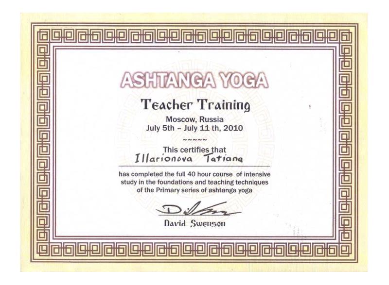 certificate-8big